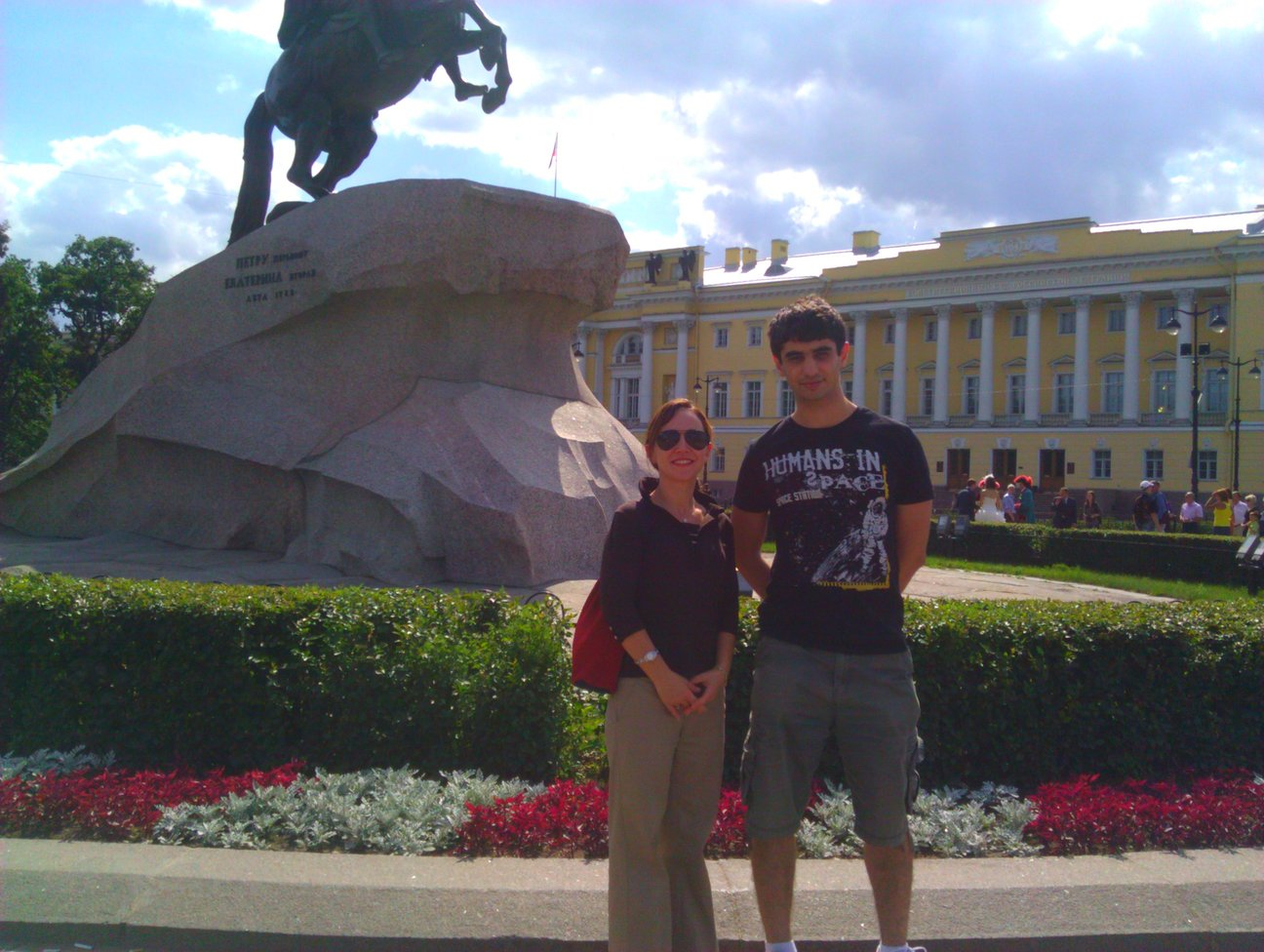 From ISIT 2011 in St Petersburg, Russia